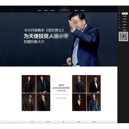 黑色大气服装产品型公司品牌官网织梦模板