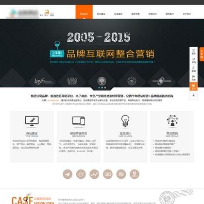 大气网络官网html5网络设计网站建设公司通用织梦模板