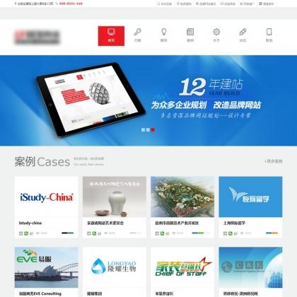 大气网络公司设计类网站建设公司通用织梦模板