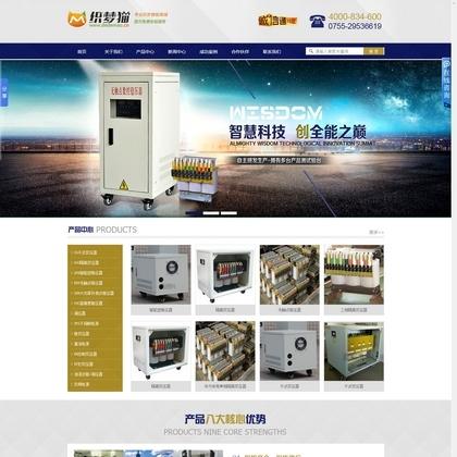 大气机械设备电源类电子类公司营销型织梦模板