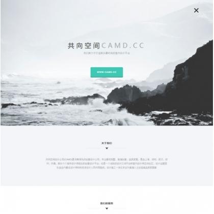 大气HTML5自适应网络公司设计公司通用织梦模板